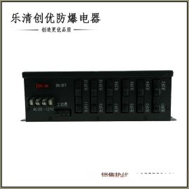 电光WZBQC-8TG-M12型组合开关综合控制