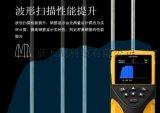 一體式鋼筋掃描儀HC-GY71南京代理