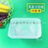 重慶一次性飯盒塑料保鮮盒