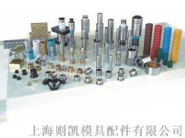 济南专业生产加工ASP23冲针
