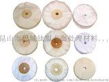 高档电子产品研磨抛光专用产品进口千页轮