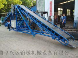 尼龙带土方转运输送机 可移动装车爬坡皮带机