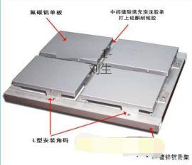 厂家专业定制铝单板-异型铝单板