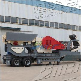 大型复合式嗑石机 移动式破碎机 制砂机厂家