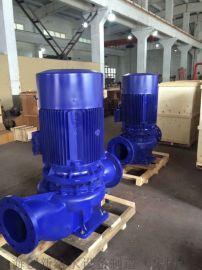 供应单级单吸立式离心泵/管道增压水泵