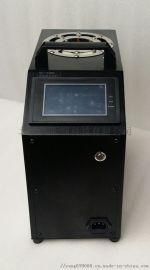 赛斯顿温度校验仪50-450度 干式温度校验炉