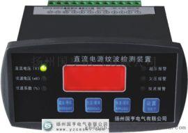 在线式直流电源纹波测试装置厂家_功能