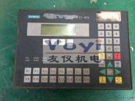 西门子C7-623维修,触摸屏维修