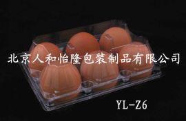 6枚中号鸡蛋盒