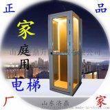 二层楼电梯家用简易小型电梯升降机