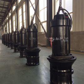 上海潜水轴流泵厂家型号
