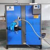 湖北神州杰能燃气立式蒸汽锅炉 蒸汽发生器