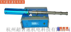 2KW超声波分散机_二氧化硅分散设备