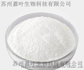 芝麻酚  (抗氧化剂)