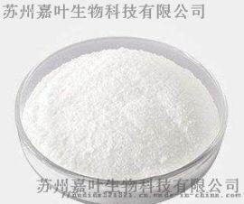 芝麻酚  (抗氧化劑)