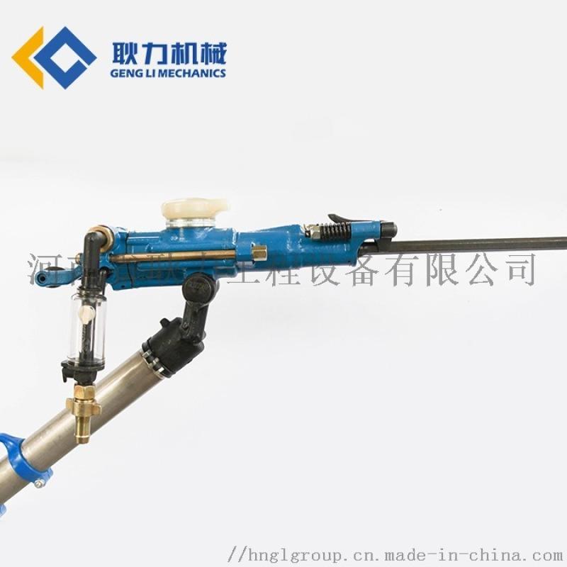 江西YT28氣腿式鑿岩機