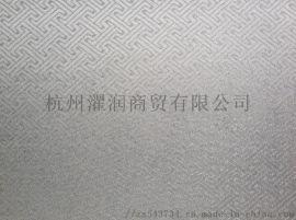 哪種牆布比較好 柯橋牆布廠 環保歐式現代簡約牆布