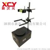 深圳新次元旋转实验平台XCY-SL150-02