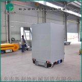大連15噸無軌膠輪車 AGV無人自動小車