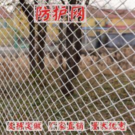 安全网绳网尼龙网围网儿童楼梯阳台防护网隔离防坠网
