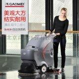 北京順義區電瓶式洗地機高美工廠手推式洗地機多少錢