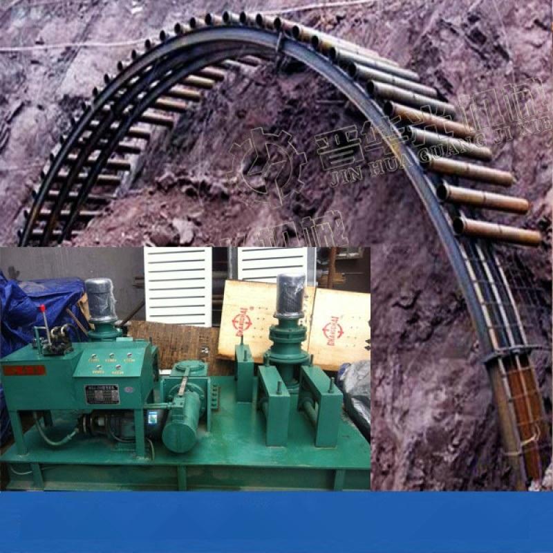 250型隧道工字钢冷弯机宁夏型钢工字钢弯拱机行情价格