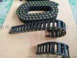 供應雕刻機電纜拖鏈耐磨耐油塑料尼龍拖鏈坦克鏈