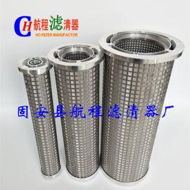 供应LY48/25汽轮机滤芯,联式滤网