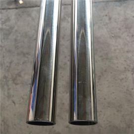不鏽鋼五金制品管,擴口用304不鏽鋼焊管