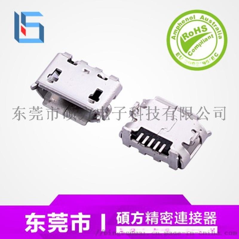 HN usb 碩方 專業的連接器生產廠家
