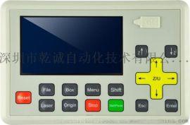 乾诚 AWC708LITE 激光雕刻切割控制卡