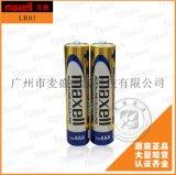 日本maxell品牌LR03/7号/AAA碱性电池