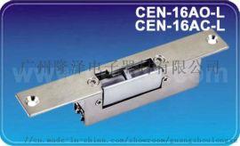 CEN-16AC-L短面板牛角式电锁口附信输出