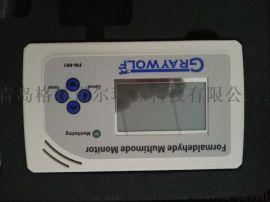 美國格雷沃夫FM801 ppb級室內甲醛檢測儀