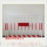 广州专供网片基坑护栏  边框20*30*1.5米