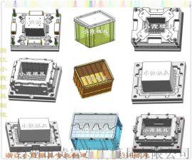 黄岩塑料模具订做折叠箱塑料模具 40年老品牌