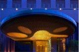 重庆会议室吊顶铝方通 幕墙铝方管 型材铝吊顶