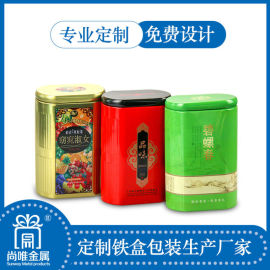 安徽尚唯金属-合肥马口铁罐-合肥马口铁盒厂-安徽马口铁制罐