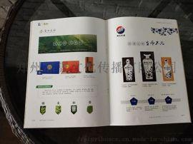 郑州公司画册-宣传册印刷厂-郑州宣传画册印刷厂