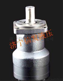 厂家直销液压马达各种摆线液压马达