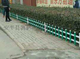 河北省厂家现货直销pvc草坪护栏围栏栅栏
