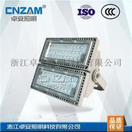 温州厂家直销海洋王 LED投光灯(NTC9280)泛光灯