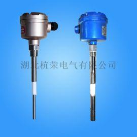 DTS-BV180400-ST高溫型分體式料位開關