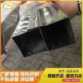 異型管生產廠家現貨304不鏽鋼門扇管30*30