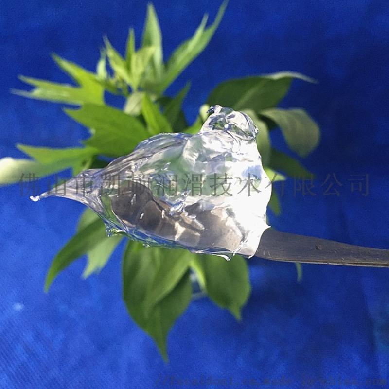 矽橡膠潤滑脂 密封圈潤滑脂