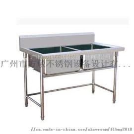 简约方便多用**不锈钢卫生水槽/不锈钢组合水槽