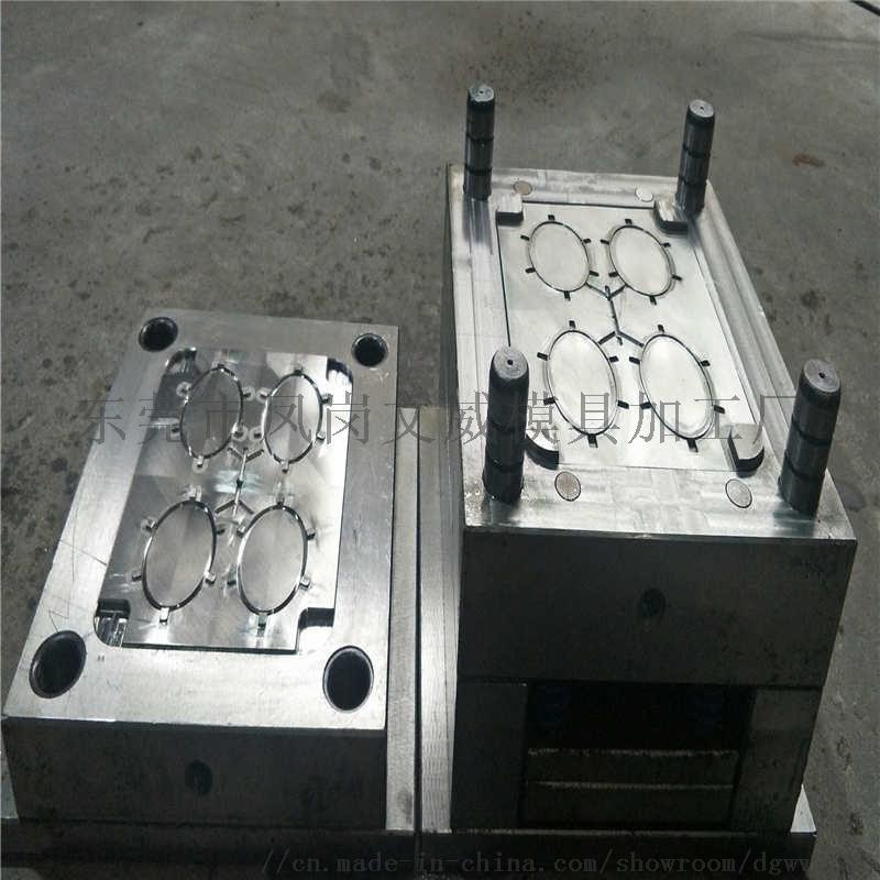 双色模具注塑 加工塑胶模具 东莞注塑模具加工生产厂家