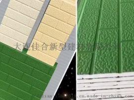 金属雕花装饰板保温板#**佳合建材-绿色搭配象牙白