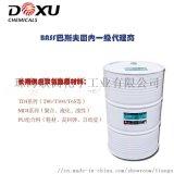 可应用于高端亮光环保家具面漆75固化剂