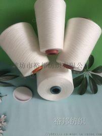 厂家直销19新型人棉纱40支自络高强纱线